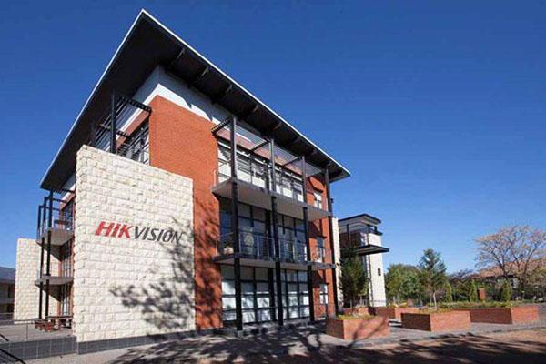 دفتر آفریقای شرکت هایک ویژن Hikvision