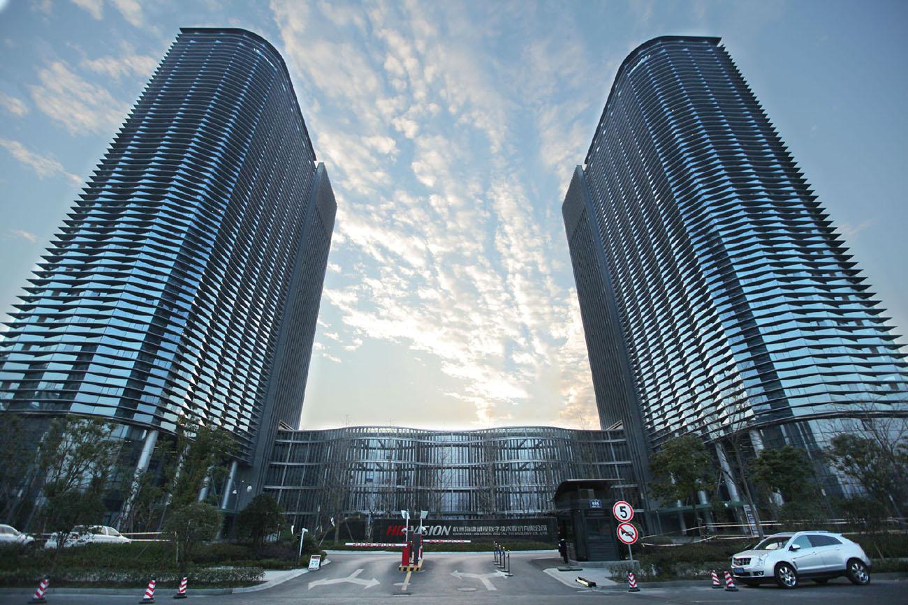 دفتر مرکزی شرکت هایک ویژن