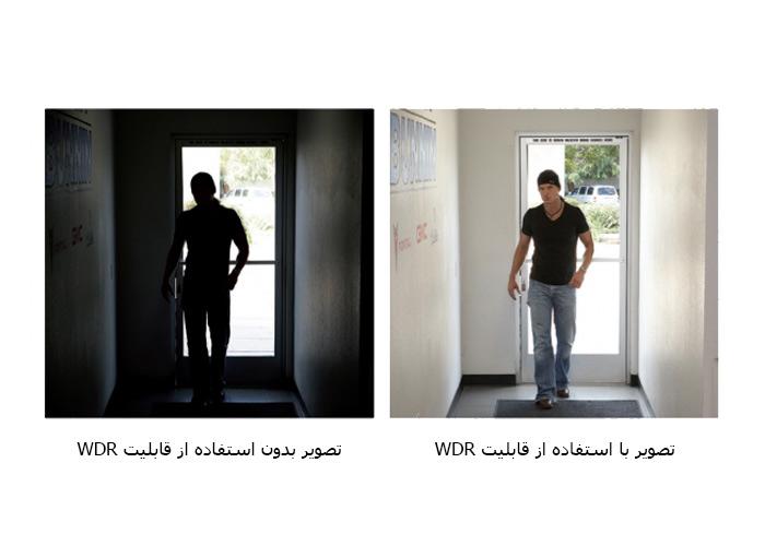 WDR در دوربین های مدار بسته چیست و چه کاربردی دارد؟