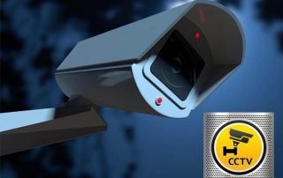 دوربین مداربسته چیست واز چه اجزایی تشکیل شده است؟