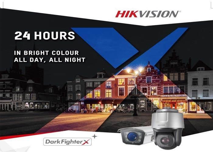 دوربین مداربسته Dark Fighterx هایک ویژن