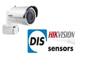 تفاوت چیپ تصویر DIS با سایر سنسور های تصویر در دوربین مدار بسته هایک ویژن
