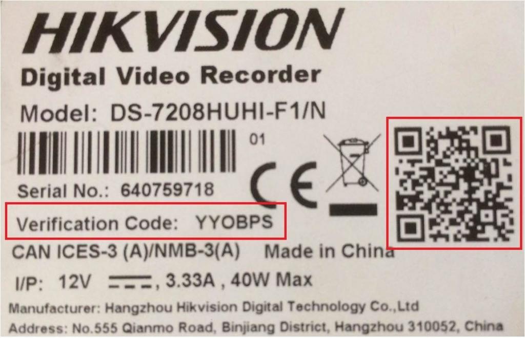 آموزش انتقال تصویر دوربین مداربسته هایک ویژن با برنامه Hik-Connect