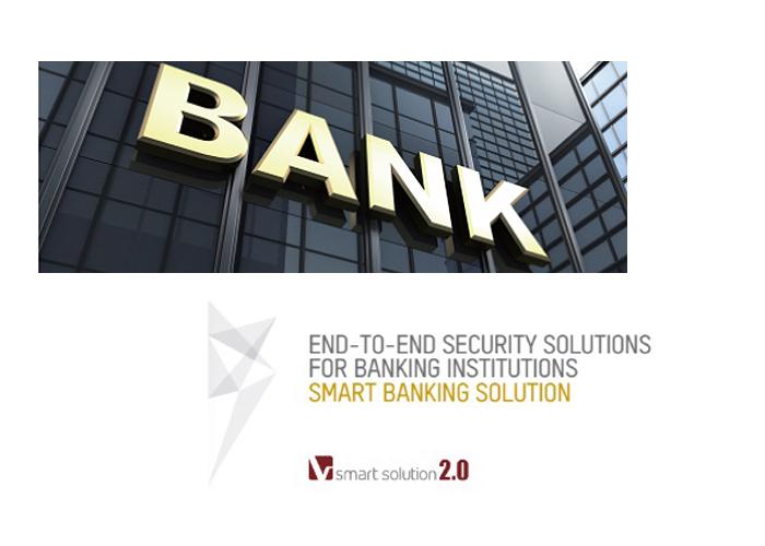 راهکار هایک ویژن برای حفظ امنیت بانک ها و موسسات مالی