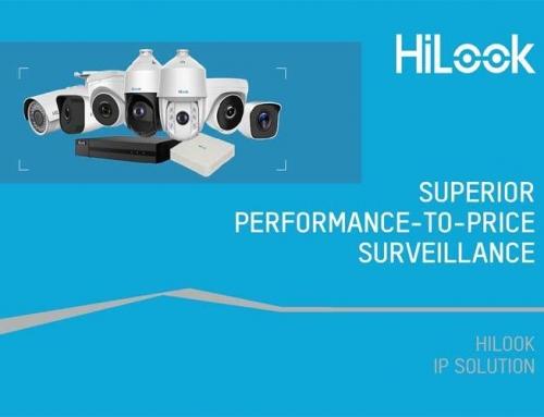 دوربین مداربسته HILOOK راهکاری ارزان و با کیفیت فوق العاده