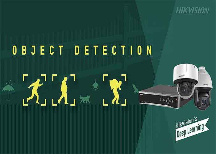 کاهش الارم کاذب با هوش مصنوعی در دوربین مداربسته هایک ویژن