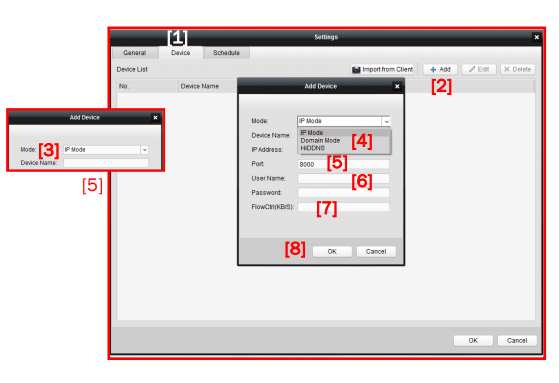 نرم افزار Remote Backup هایک ویژن