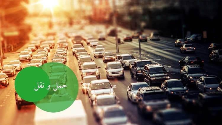 راهکار هایک ویژن در حمل و نقلراهکار هایک ویژن در حمل و نقل