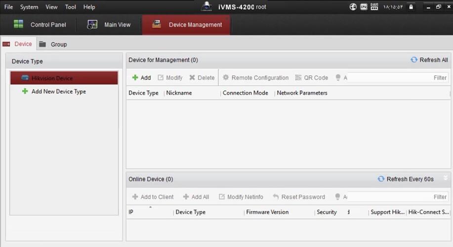 نحوه نصب و راه اندازی نرم افزار ivms-4200