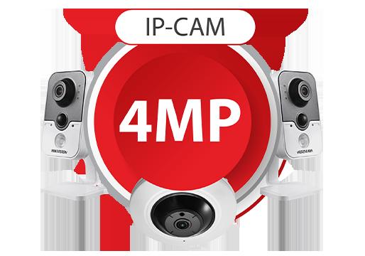 دوربین 4 مگاپیکسلی هایک ویژن