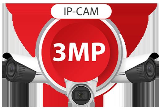 دوربین 3 مگاپیکسلی هایک ویژن