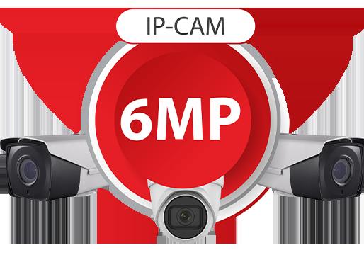 دوربین 6 مگاپیکسلی هایک ویژن