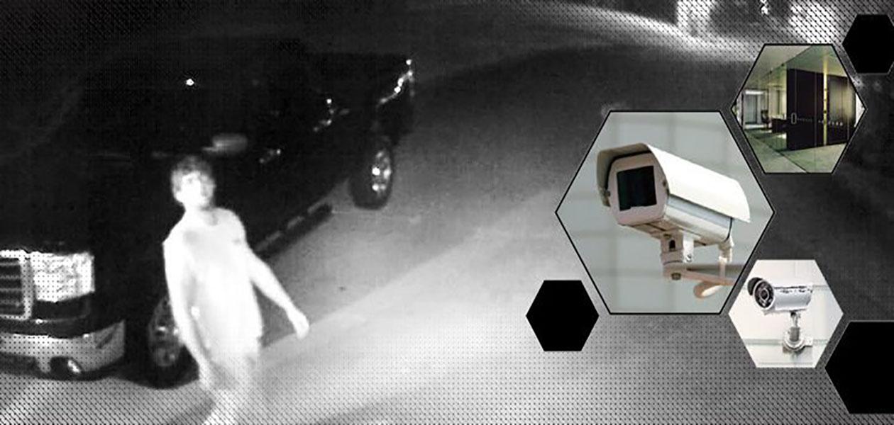 قابلیت دید در شب دوربین مداربسته